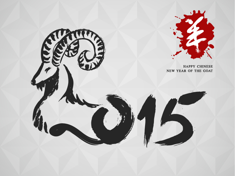 HCI Wish You a Happy New Year of Goat 2015~